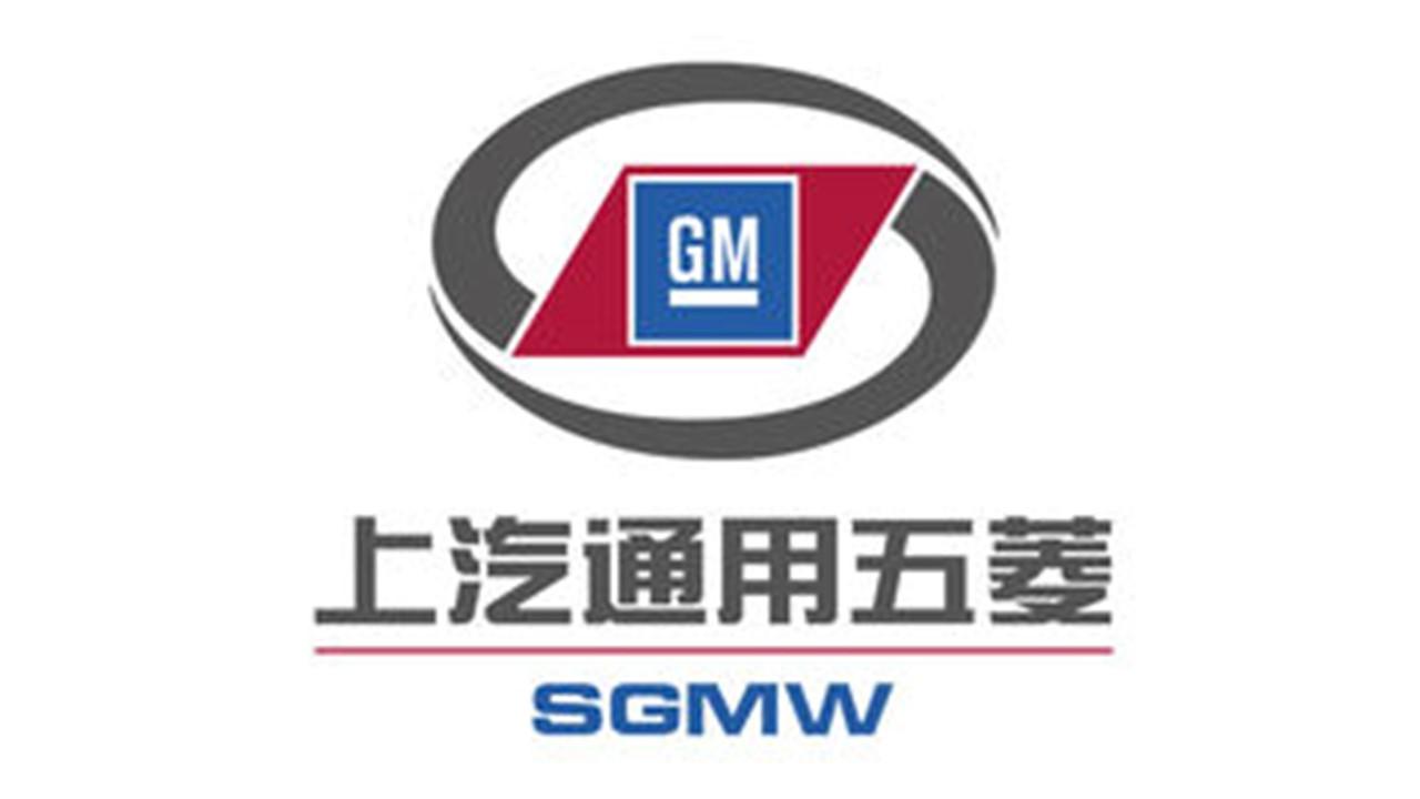 GM SGMW