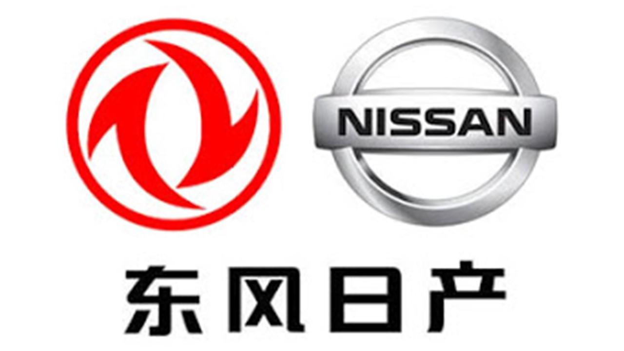 Nissan China